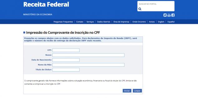 Como Descobrir O Número Do CPF Pelo RG Na Internet